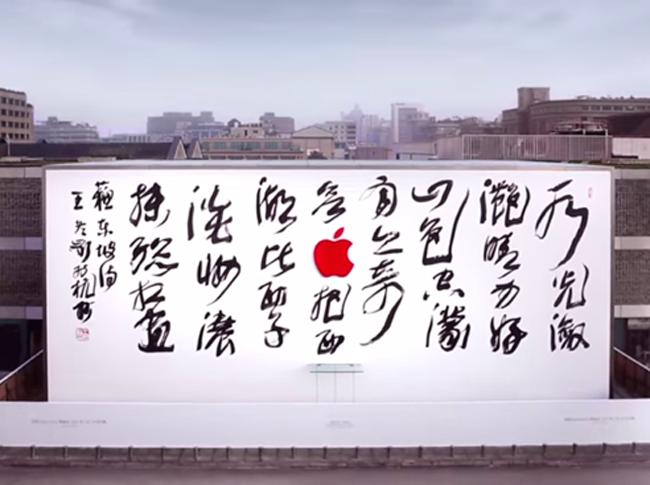 App-store-hangzhou